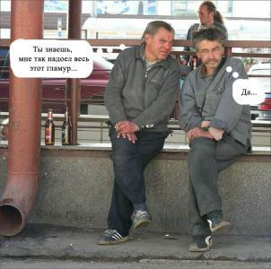 Фото приколы русские: